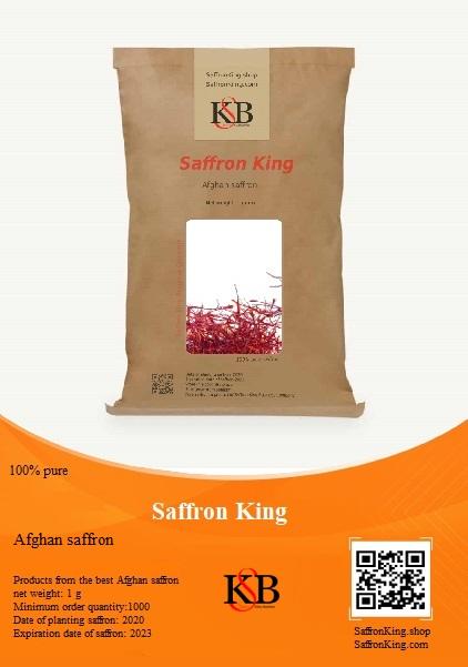Sale of Afghan saffron 1 gram